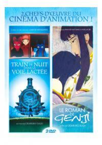 2 chefs-d'oeuvre du cinema d'animation - gisaburo sugii - 2 dvd