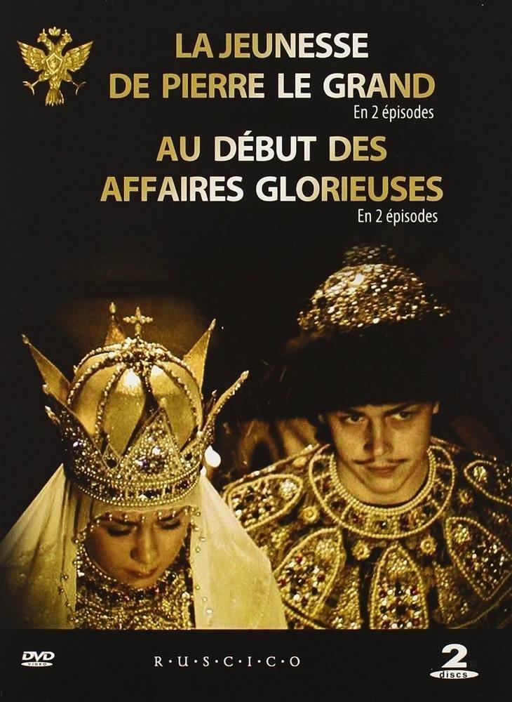 Pierre le grand - 2 dvd