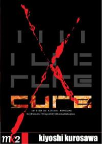 Cure -dvd