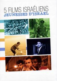 Jeunesse d'israËl 5 dvd