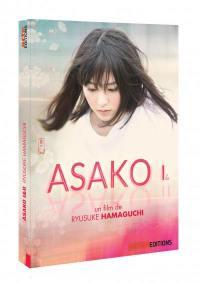 Asako i&ii - dvd