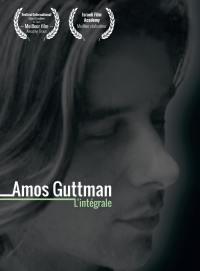 Amos guttman l integrale - 4 dvd