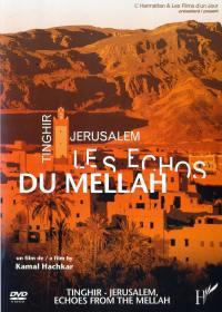 Tinghir-jerusalem, les echos du mellah - dvd