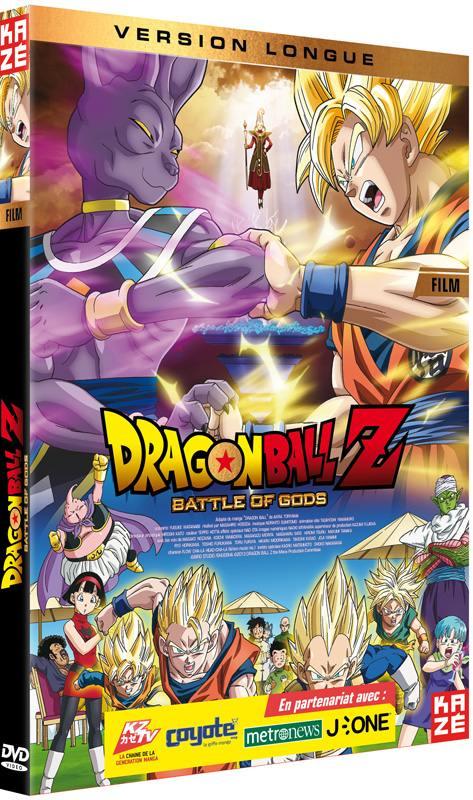 Dragon ball z - battle of gods - le film - dvd
