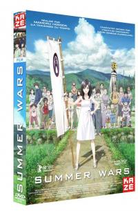 Summer wars - le film - dvd