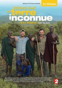 Rendez-vous en terre inconnue en ethiopie - dvd