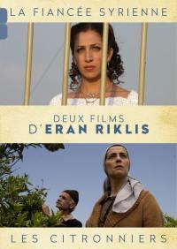 2 films d'eran riklis - la fiancee syrienne - les citronniers - 2 dvd