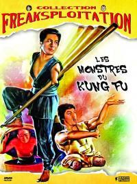 Monstres du kung fu (les) - dvd