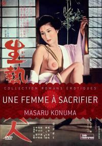 Femme a sacrifier (une) - dvd