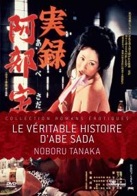 Veritable histoire d'abe sada (la) - dvd
