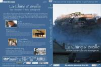Le chine s'eveille - dvd