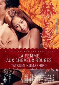 Femme aux cheveux rouges (la) - dvd