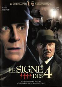 Le signe des 4 - dvd  les grdes affaires de s.holmes