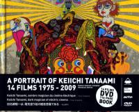 Portrait keiichi tanaami-liv  + dvd