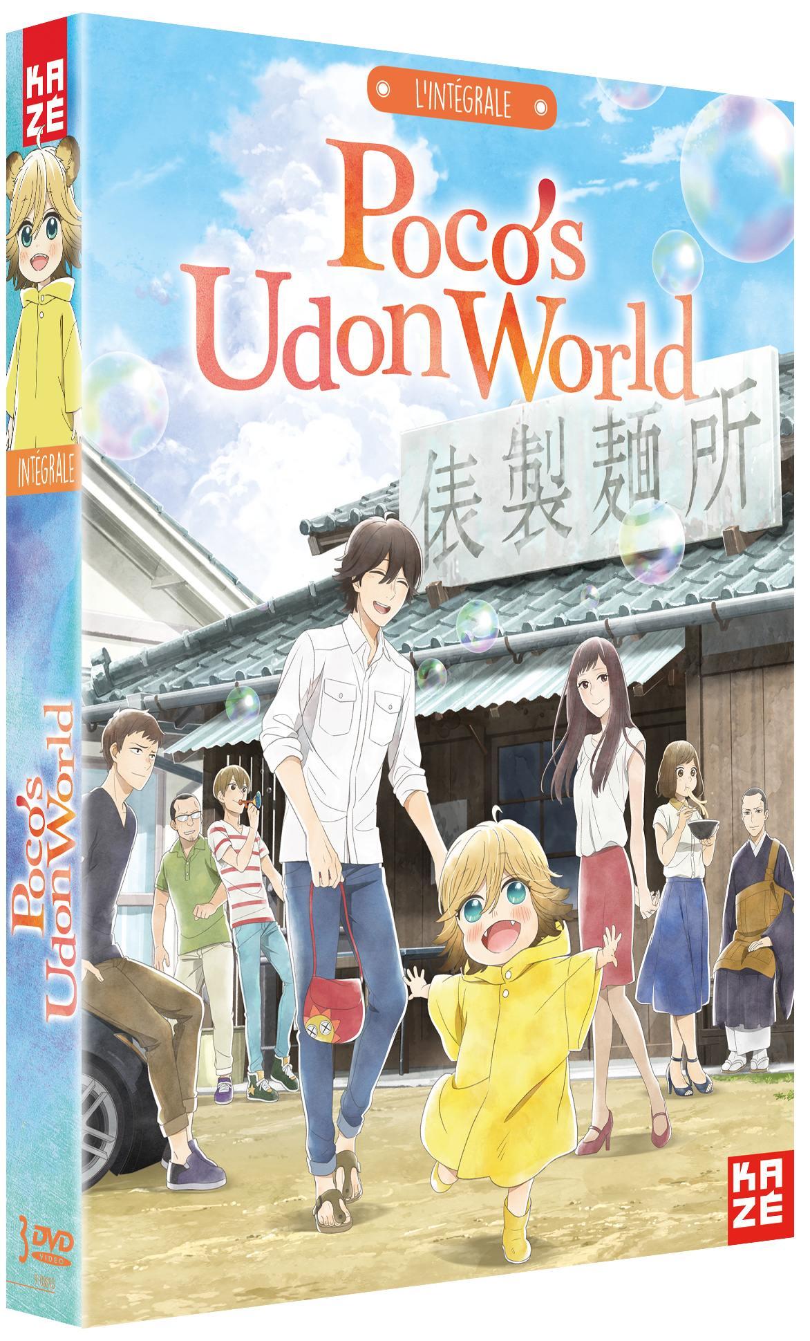 Poco's udon world - integrale serie - 3 dvd