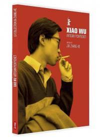 Xiao wu artisan pickpoket - dvd