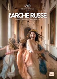 Arche russe (l') - dvd