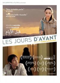 Jours d'avant (les) - dvd