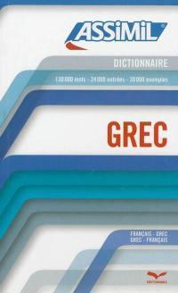 Dictionnaire grec-français, français-grec
