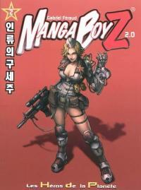 Grimoire (Le). n° 25, Manga BoyZ 2.0