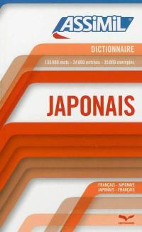 Dictionnaire japonais-français, français-japonais