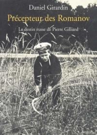 Précepteur des Romanov