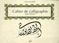 Cahier de calligraphie