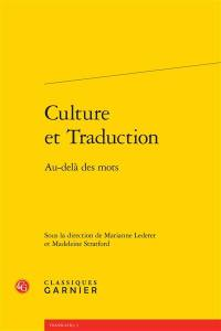 Culture et traduction