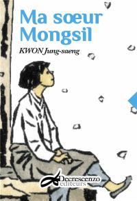 Ma soeur Mongsil