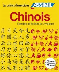 Coffret chinois