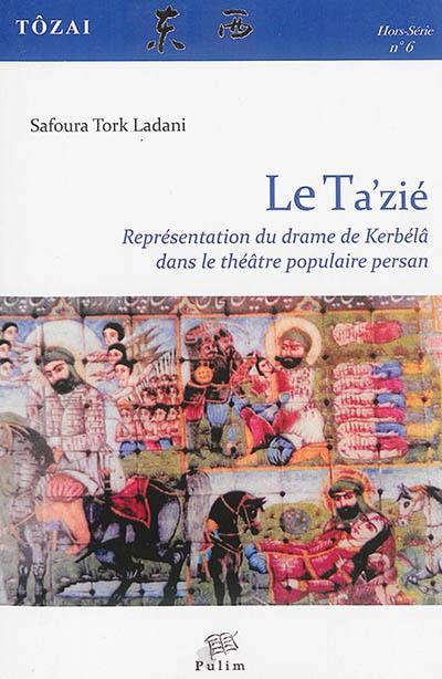 Le Ta'zié