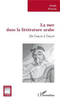 La mer dans la littérature arabe