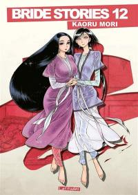 Bride stories. Volume 12,