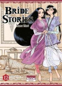Bride stories. Volume 12,