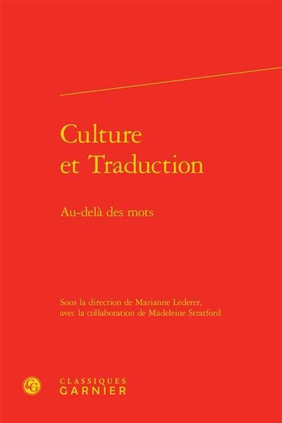 Culture et traduction