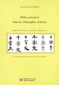 Mille caractères dans la calligraphie chinoise