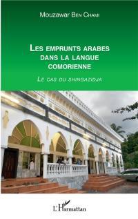 Les emprunts arabes dans la langue comorienne