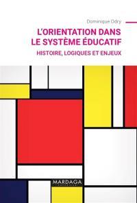 L'orientation dans le système éducatif