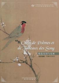 Choix de poèmes et de tableaux des Song