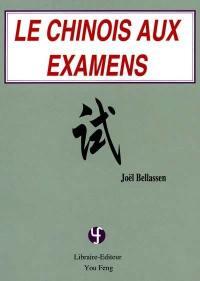 Le chinois aux examens