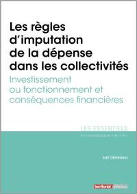 Les règles d'imputation de la dépense dans les collectivités