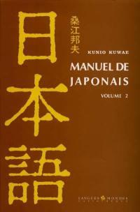 Manuel de japonais. Volume 2,