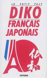 Diko français-japonais