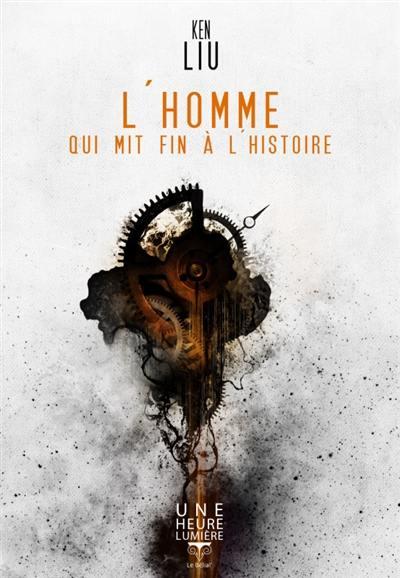 L'homme qui mit fin à l'histoire : un documentaire