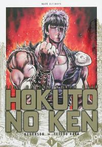 Hokuto no Ken : fist of the North Star : deluxe. Vol. 1