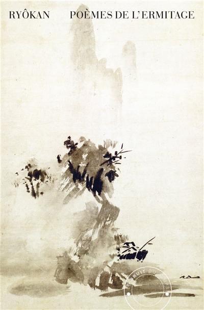 Poèmes de l'ermitage, Sôdô shishû