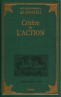 Critère de l'action