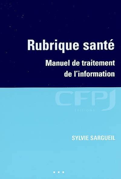 Rubrique Santé