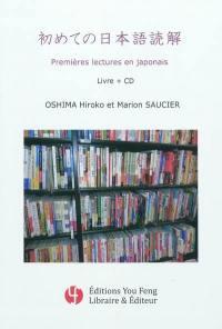 Premières lectures en japonais