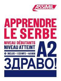 Apprendre le serbe